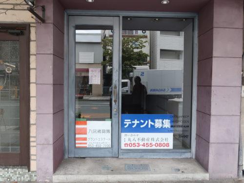 小島屋第3ビル 賃貸